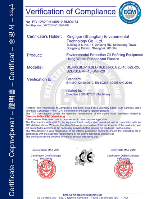 Kingtiger Certification